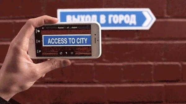 أفضل 5 تطبيقات كاميرا المترجم المجانية لأجهزة Android Ios Mobile