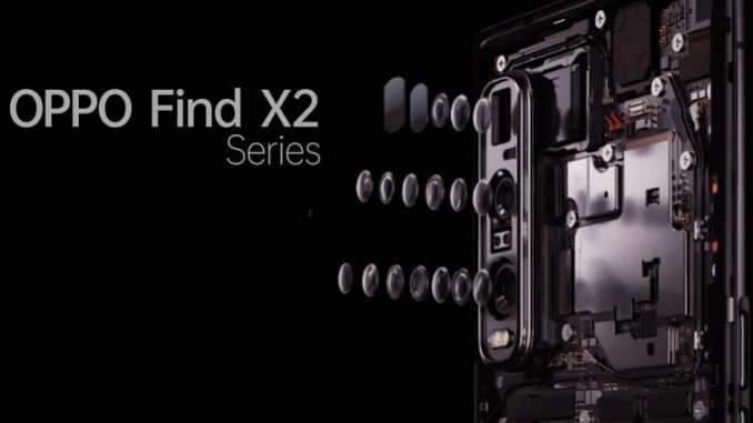 Differences Between the Cameras of All the OPPO Find X2 Series