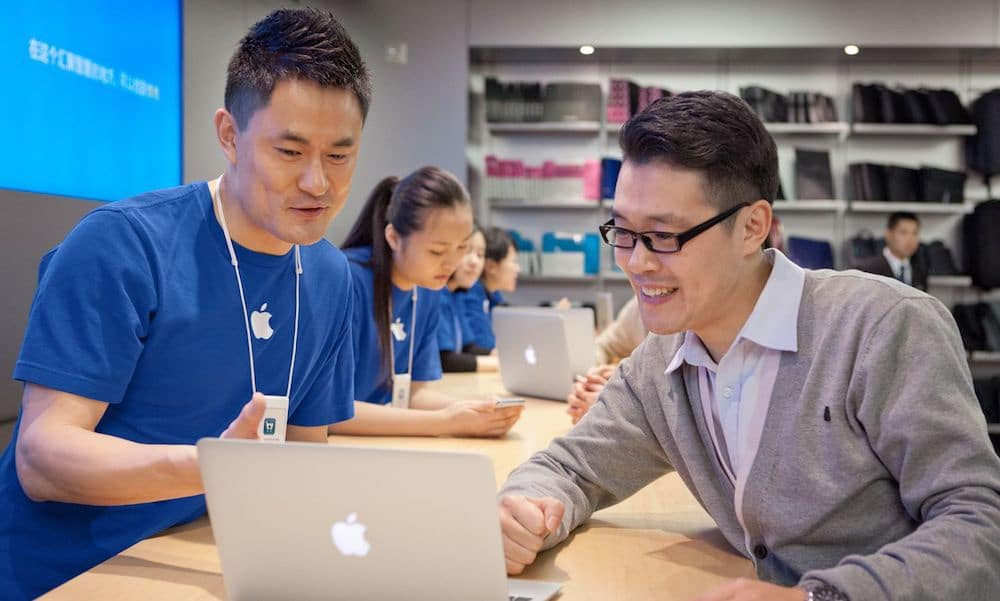 How to Make an Appointment at Apple