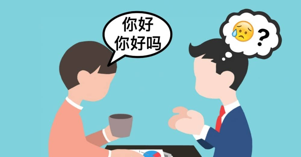 iPhone Apps to Learn Chinese