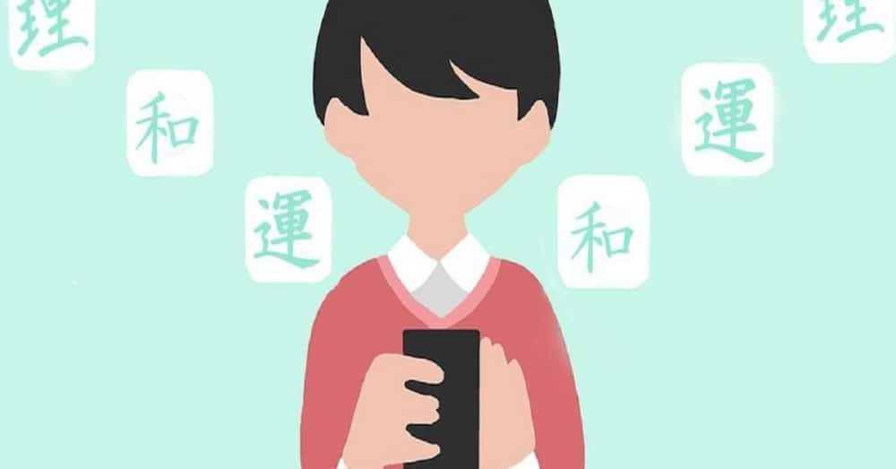 iPhone apps to Learn Japanese