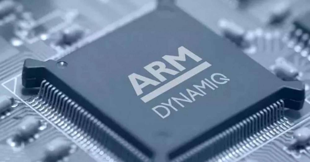 ARM DynamIQ Architecture