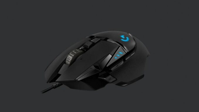 Recommended Gaming Mice for a Great Gaming Experience