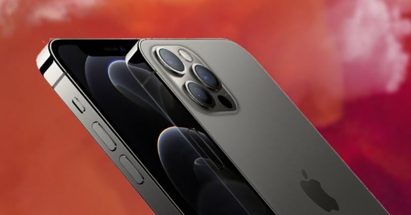 Nouvel autofocus pour l'appareil photo iPhone 13 Pro