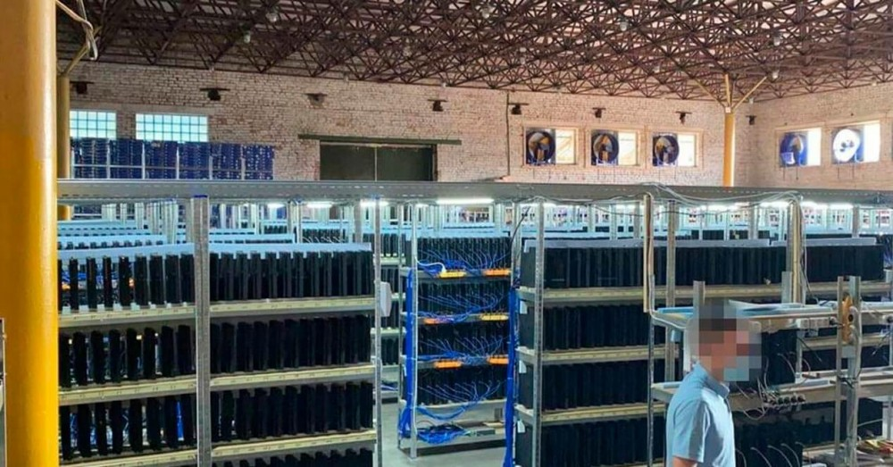 Cryptocurrency Mining Network That Used Almost 4000 PS4