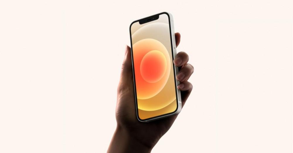 Quando chegará o primeiro iPhone em tela cheia
