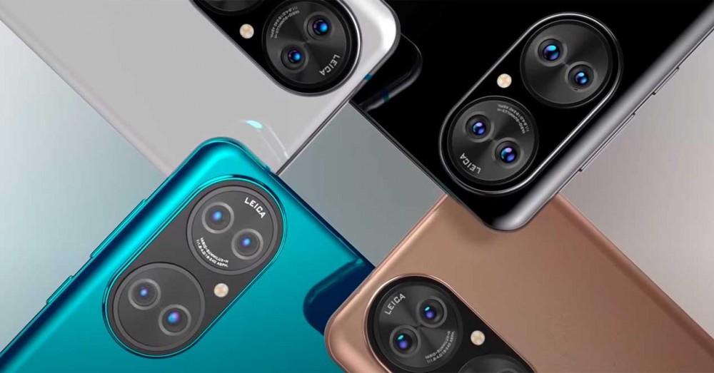 Huawei P50 Is Leaked